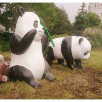 微型景观熊猫卡通玻璃钢雕塑公园绿地树脂工艺品摆件园林校园装饰