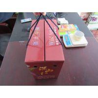 河南凝澜纸制品供应苹果礼品箱