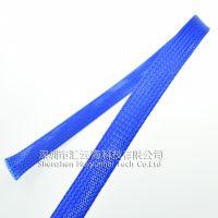 汇云海厂家定制15MM耐高温阻燃保护套管 伸缩网套 线束束缚编织网管