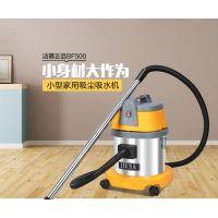 BF500洁霸吸尘吸水机干湿两用工业吸尘器小型宾馆工厂车间办公室用