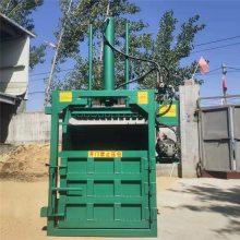 启航废油漆桶压扁机价格 金属废料压块机 农用纸箱打包机