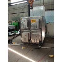 工业用低温等离子废气处理设备除烟除味环保等离子VOC废气净化器