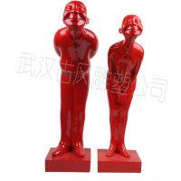 玻璃钢雕塑迎宾人,鞠躬迎宾人雕像,酒店装饰雕塑批发,武汉雕塑公司
