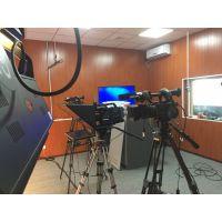大中型虚拟演播室方案策划公司,天创华视虚拟演播室搭建工程