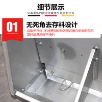 不锈钢双面料槽河北生产厂家下料自由控制包邮