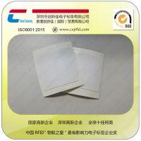 【工厂直销】icode slix铜版纸不干胶电子标签 多读取RFID高频标