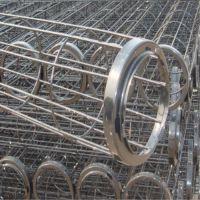 除尘骨架 不锈钢除尘器骨架 万达环保厂家专业生产直销