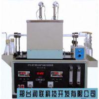合作SYD-2801A针入度试验器的使用方法