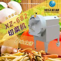 旭众商用切菜机不锈钢电动蔬菜加工设备厂家直销