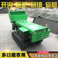 新款低矮型开沟施肥埋肥机 果园大棚茶园葡萄园开沟施肥机