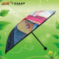 定制-精品卡通数码印雨伞 雨伞厂 广告雨伞厂 雨伞厂家