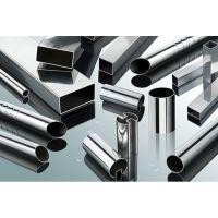 供应开封_六角异型钢管_三角异型钢管厂家