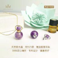 天然紫水晶精油香薰瓶吊坠 浪漫紫色S925银锁骨项链爱情送礼女士