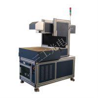 三/工/茶叶包装盒激光镂空机_茶叶包装激光模切_礼盒激光加工