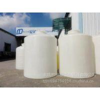 1000L塑料水箱/滚塑PE一吨水塔[帝豪塑业]