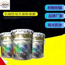 烟筒防腐漆推荐使用联迪牌丙烯酸航标漆