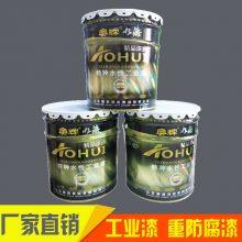 山东济宁丙烯酸聚氨酯防腐涂料价格