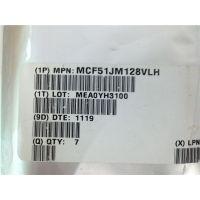 MCF51JM128VLH Freesca/飞思卡尔 原装 特价出售