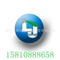 北京凯令建业科技有限公司