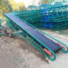 化肥装车皮带输送机 仓库长距离皮带机 流水线输送机-都用
