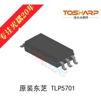 TLP5701(D4-TP,E(T 原装TOSHIBA SOP-6封装 TLP5701 原装现货
