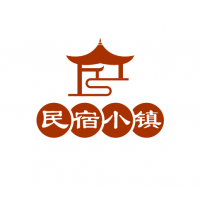 2018中国(宁波)国际民宿精品酒店及特色小镇建设展览会