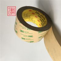 供应3M467MP 3M467双面胶 无基材双面胶 免费分切 散料出售