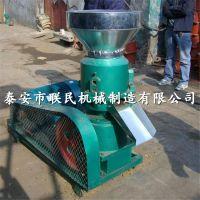 秸秆草粉压粒机 联民供应柴电两用颗粒饲料加工机