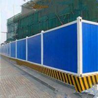 大量现货供应彩钢围挡 规格齐全 质优价低 批发订做