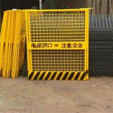 内蒙古基坑护栏 临边安全网 建筑警示栏