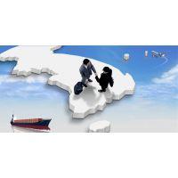 广州深圳到马来西亚海运服务与费用详情