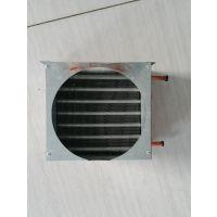 药品柜翅片蒸发器冷凝器 18530225045