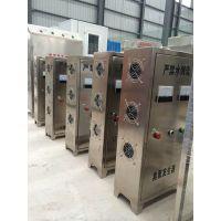 安徽新科 臭氧发生器 无菌间设备 厂家直销