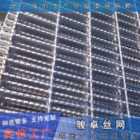 热镀锌钢格栅 洗车房钢格网规格 格栅板制造厂家