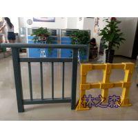 江苏玻璃钢市政护栏厂家直销 玻璃钢围栏批发