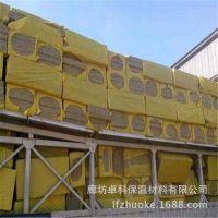 济南市 30mm硬质岩棉保温板 复合岩棉板现货供应