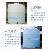 供应 1吨--50吨储水罐碱水母液搅拌桶 耐酸碱化工桶