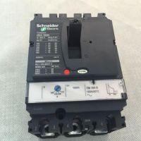 施耐德接触器GV2ME16C-施耐德接触器GV2ME16C武汉现货