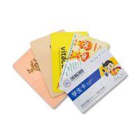 UHF 非接触式卡_智能卡_IC卡