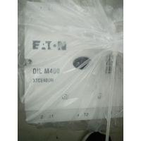EATON/伊顿穆勒/DILM400-S/22(220-240V50/60HZ)