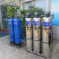 家庭 工厂专用净水设备 三级四级不锈钢玻璃钢材质均可定制找晨兴