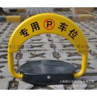 智能D型遥控车位锁 防水防撞地锁 车库锁 停车占位锁 遥控车位锁
