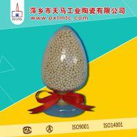 天马陶瓷长期供应干燥吸附剂 4A 分子筛填料