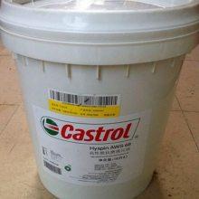 供应嘉实多Hyspin DSP 68优质清净型抗磨液压油,嘉实多Hyspin DSP22液压油