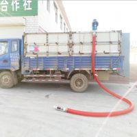 车载抽粮机 玉米车载吸粮机 气力吸粮机 宏瑞加厚