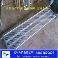 脚手架钢板网 挂钩式钢板网钢笆片 菱型建筑脚手架踏板