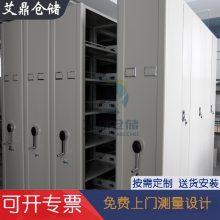 宁波艾鼎厂家 MJJ-002平移式移动密集柜 抽屉式带导轨密集架