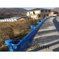 护栏板 热镀锌护栏板 热镀锌波形板 高速公路防撞波形护栏