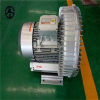 工业专用4KW旋涡式鼓风机