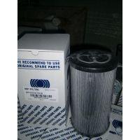 批发销售MF4001A25HBP01翡翠液压油滤芯